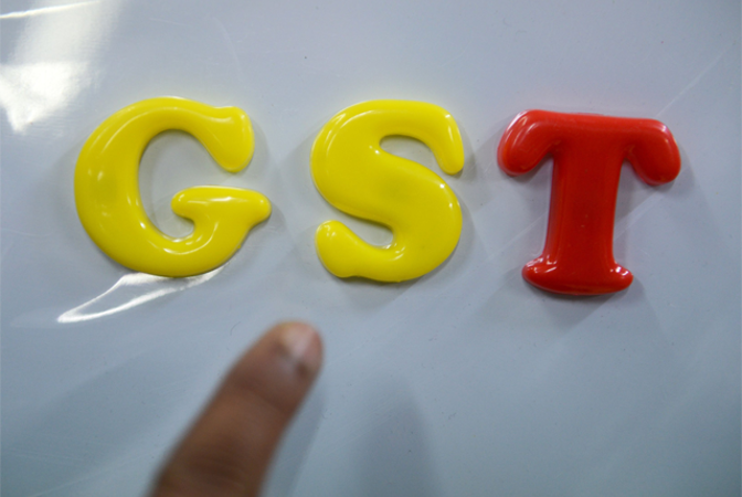cag-protests-refusal-of-access-to-gstn-data-1-672x450