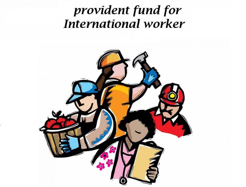 Provident fund for International Worker